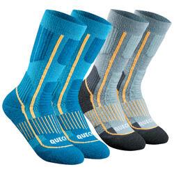 Chaussettes de randonnée neige enfant SH520 x-warm bleues/grises