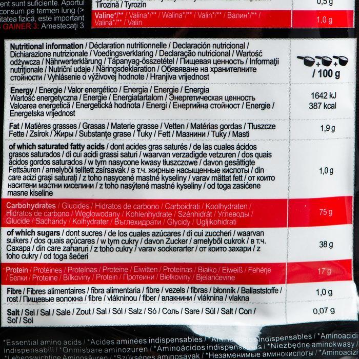 MASS GAINER 3 chocolat 2,5kg
