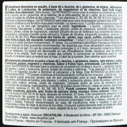 INTRAWOD FRUTOS ROJOS 500 g