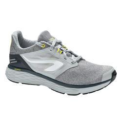 Joggingschoenen voor dames Run Comfort grijs/geel