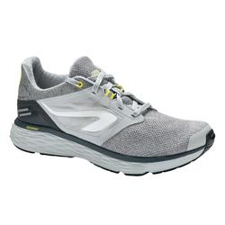 Zapatillas Running Kalenji Run Confort Mujer Gris/Amarillo