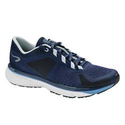 WOMEN'S RUNNING SHOES - KALENJI RUN SUPPORT CONTROL - DARK BLUE