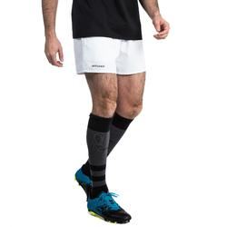 Rugbyshort met zakken voor volwassenen R100 wit