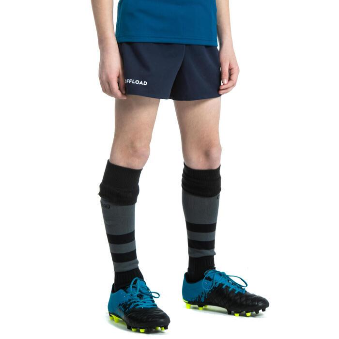 兒童款英式橄欖球短褲R100(附口袋)-藍色
