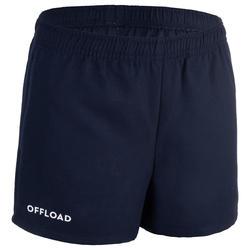 Pantalón corto Rugby R100 con bolsillos júnior azul