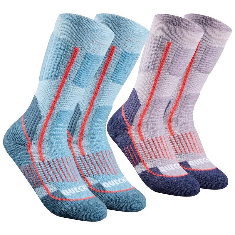 Çocuk Termal Çorap - 2 Çift - Mavi / Gri - SH520 Warm