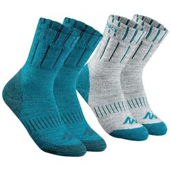 Kids' Mid Warm Hiking Socks SH100 Warm x 2 Pairs - Grey Blue