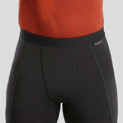 Men's Mountain Trekking Merino Wool Leggings TREK 500 - Black