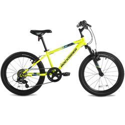 """20""""六至九歲兒童登山車Rockrider ST 500 - 霓虹黃"""