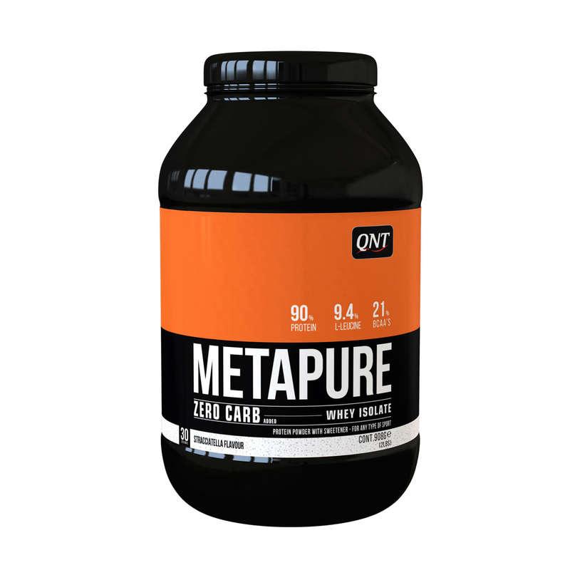 ПРОТЕИНЫ, БИОЛОГИЧ АКТИВ ДОБАВКИ Спортивное питание - Протеин Metapure Мороженое QNT - Спортивное питание