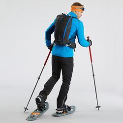 男款保暖雪地健行軟殼外套SH100-藍色。
