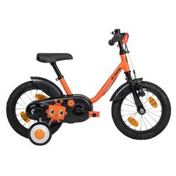 Kinderfahrrad 14 Zoll Robot 500 orange
