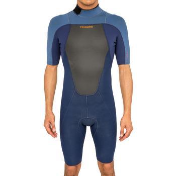 Combinaison Surf SHORTY 500 Néoprène 2 mm Homme Bleu - 166684
