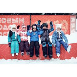 Patin à glace enfant PLAY 3 NOIR GARCON