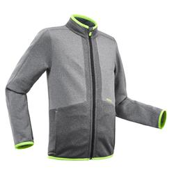 CHILDREN'S SKI LINER JACKET 900 - GREY
