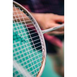 成人款羽毛球拍BR 990 W - 金色