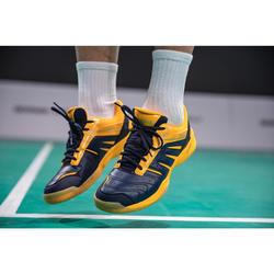 男款輕巧羽球鞋-藍黃配色