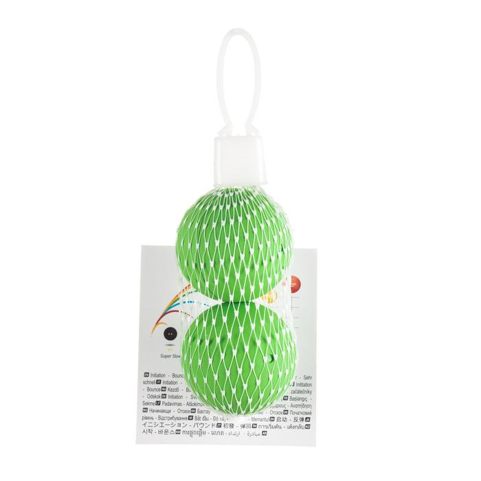 Squashball SB 160 Initiation grün