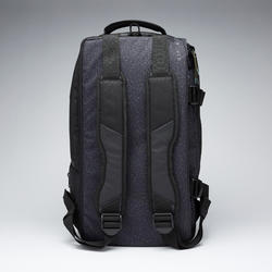 35L Sports Bag Intensive - Black