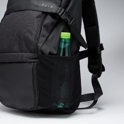 Rucksack Intensive 25 Liter schwarz