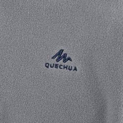 7到15歲兒童款健行刷毛外套MH100-灰色