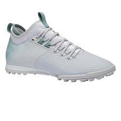 成人款乾燥足球場中筒足球鞋Agility 900 Mesh HG-白色