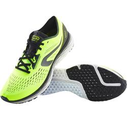 KIPRUN KS LIGHT MEN'S RUNNING SHOES - BLACK/YELLOW