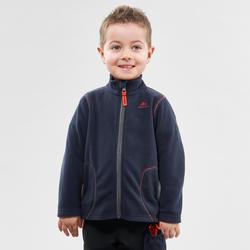 Kids' Fleece Hiking and Skiing Jacket MH150 2-6 Years - Navy Blue