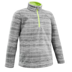 MH120 Kids' Fleece...