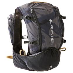 15L ULTRA TRAIL RUNNING BAG BLACK