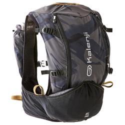 Trailrucksack Ultra-Trail Running 15Liter schwarz/bronze