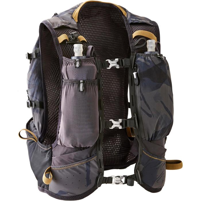 MIXED ULTRA TRAIL RUNNING BAG 15 L - BLACK/BRONZE
