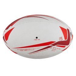 BBallon de rugby supporter Coupe du Monde 2019 Angleterre Taille 5
