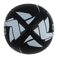 Mini ballon de rugby supporter Coupe du Monde 2019 New Zealand Taille 1