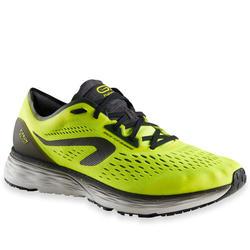 construcción Grillo ANTES DE CRISTO.  Zapatillas Running Hombre | Zapatillas correr hombre| Decathlon