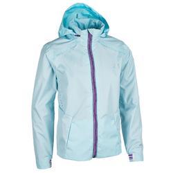 女款田徑防雨外套 - 淺湖水藍