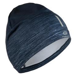 Gorro de atletismo criança azul escuro