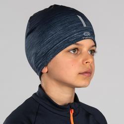 Bonnet Athlétisme enfant bleu foncé