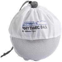 """Ballon de gymnastique rythmique6,5"""" argenté"""