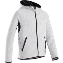 男童保暖透氣棉健身連帽外套500 - 雜淺灰色
