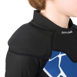 兒童款橄欖球肩胸墊100-玳瑁藍