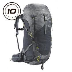 Рюкзак MH500 для...