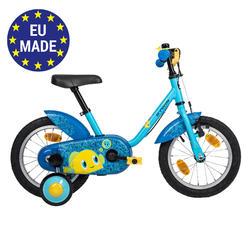 Дитячий велосипед...