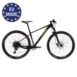 Велосипед гірський...