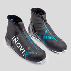 ADULT Classic cross-country ski boots XC S BOOTS 900