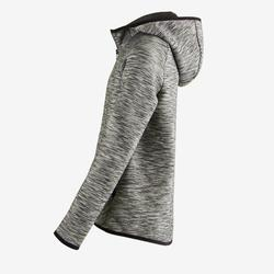 Kapuzenjacke warm atmungsaktiv 500 Gym Kinder grau