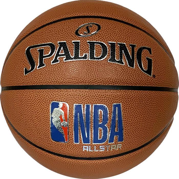 Basketbal NBA All Star Spalding maat 7
