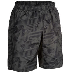 FST 120 Fitness Cardio Training Shorts - Khaki
