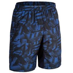 有氧健身訓練短褲FST 120-藍色
