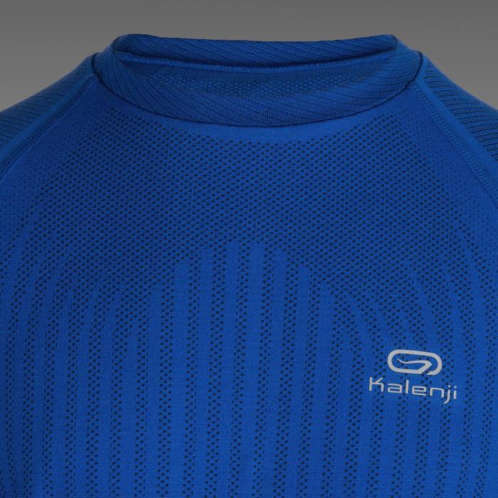 兒童親膚田徑長袖運動衫 - 藍色